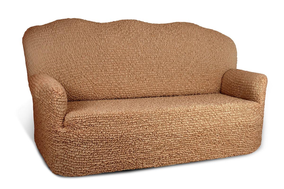 купить еврочехол антикот для четырехместного дивана недорого Мухаммад